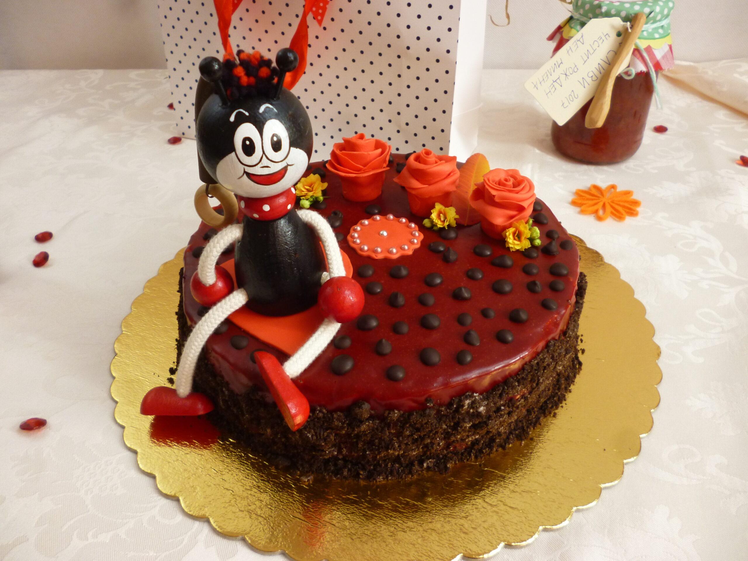 Oreo Ferdy Ant Cake